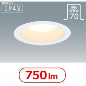 高気密 SB形LEDダウンライト 750lm