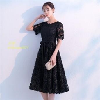 パーティードレス パーティドレス レース 半袖 ドレス ワンピース お呼ばれ ワンピ 大きいサイズ ドレス ミディアムドレス ウエディング