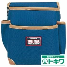 タジマ タフマックス 電工腰袋(2段) TM-DE2 ( 8134666 )