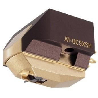 オーディオテクニカ MC型ステレオカートリッジ AT-OC9XSH