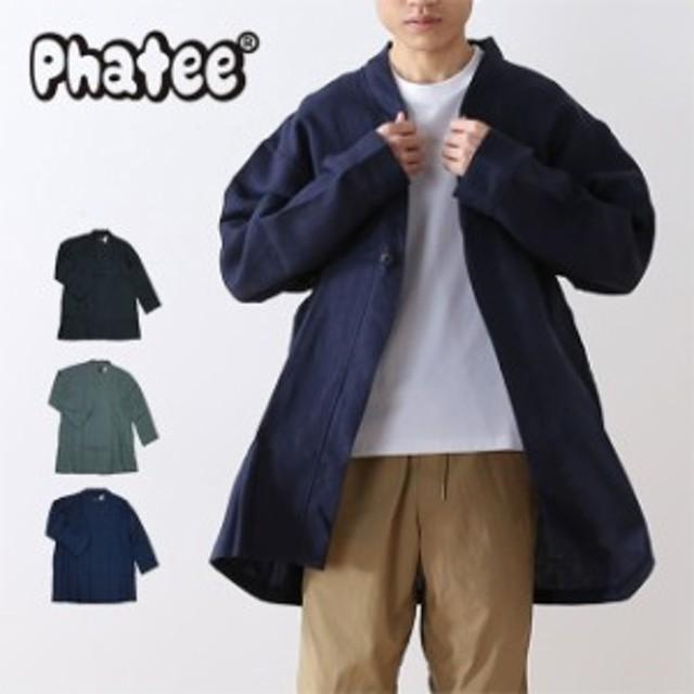 Phateewear ファッティーウェア ハッピジャケット アウター ジャケット メンズ リネン 11800581