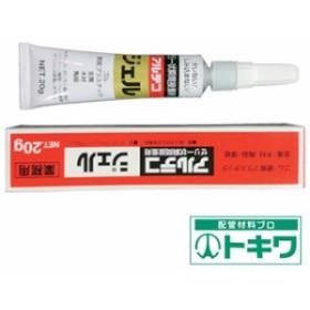 アルテコ 業務用 瞬間接着剤 ジェル 20g (ゼリー状) GEL-20G ( 8552851 )
