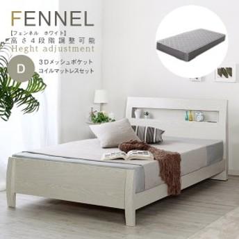 ベッドフレーム ベッド ポケットコイル コイル数620個 すのこベッド すのこ ホワイトダブル ベッド ダブルサイズ