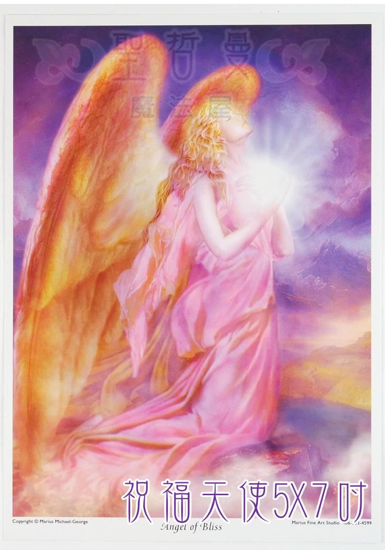 祝福天使 Angel of Bliss【5*7吋美國進口正版作品】- 天使系列畫