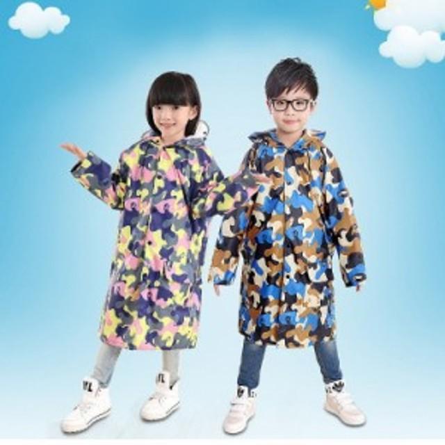 子供用レインコート 女の子 男の子 キッズ バイザー付き 防水 カッパ リュック対応 通学 雨具 レインウエア 迷彩柄 韓流