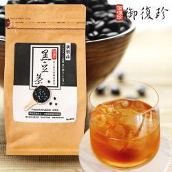 御復珍 黑豆茶3包組 (20入/包)