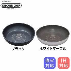 【IH対応】KITCHEN CHEF ダイヤモンドコートパン フライパン 26cm