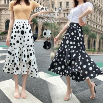 HJレディース ロングスカート 大きいサイズシフォンミモレレディースフレアスカート夏 ハイウエスト高見え 体型 水玉スカート
