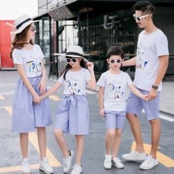 家族服 親子ペア 二点セット 夏 四人セット ファミリールック 女の子 半袖Tシャツ ショートパンツ 子供用 韓流 カップル 白