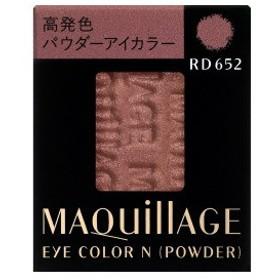 資生堂化粧品 MAQuillAGE(マキアージュ)アイカラー N (パウダー) RD652
