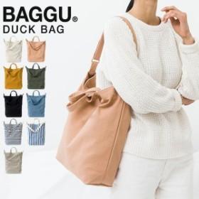 BAGGU バグゥ DUCK BAG [トートバッグ ショルダーバッグ レディース メンズ ショッピングバッグ アウトドア レジャー 送料無料]