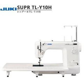 工業用ミシン 『TL-Y10H シュプール Y10H』 JUKI ジューキ