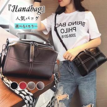 【クーポン使用可能】韓国ファッション 人気バッグ・芸能人愛用のバッグ レディース バッグ ショルダーバッグ