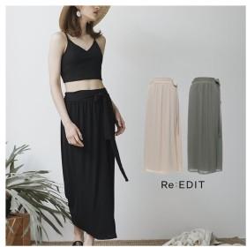 Re: EDIT 無駄な装飾を省いた、シンプルなデザインが魅力 [デイリースイム]ラップスカート ボトムス/スカート/ロング・マキシ丈 ブラック M レディース 5,000円(税抜)以上購入で送料無料 マキシスカート 夏 レディースファッション アパレル 通販 大きいサイズ コーデ 安い おしゃれ お洒落 20代 30代 40代 50代 女性 スカート