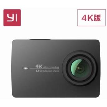 YI 4K アクションカメラ スポーツカメラ ウェアラブルカメラ 155°広角レンズ 黒