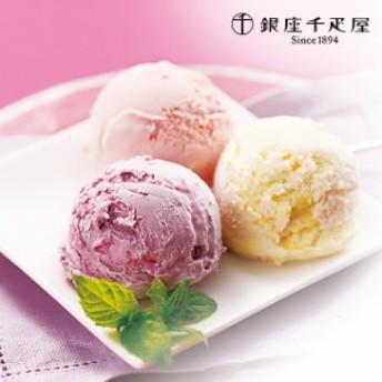 送料無料 銀座千疋屋 銀座プレミアムアイス (5種類×各2個)アイスクリーム ギフト ご褒美 贅沢