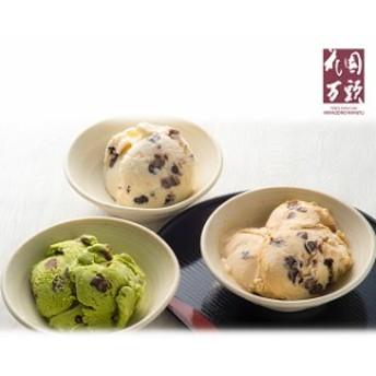 送料無料 花園万頭 ぬれ甘なつとアイス詰合せ(5種×各2個) アイスクリーム 甘納豆 ギフト ご褒美 和 こだわり 贅沢