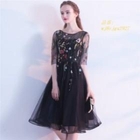 パーティードレス ロングドレス 結婚式 ワンピース ドレス ミモレドレス お呼ばれ 二次会 大きいサイズgy11 ドレス ウエディングドレス