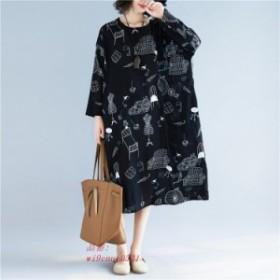 ロングワンピース レディース 長袖 体型カバー 304050 ロング丈 大きいサイズ 着痩せ ゆったり 夏秋 綿麻混