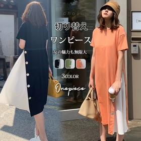 全3色 切替 ワンピース・ワンピース ロングワンピース ロング丈 半袖 ラウンドネック 韓国ファッション Tシャツのワンピース 夏の新作