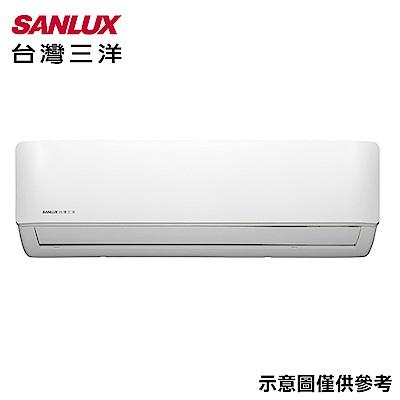 SANLUX三洋 5-7坪變頻冷暖分離式SAC-V36HF/SAE-V36HF