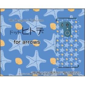 arrows Be3 F-02L アローズ ビースリー docomo TPU ソフト ケース ドット 雑貨 メンズ レディース プレゼント f02l-tpu-cyi-001-007