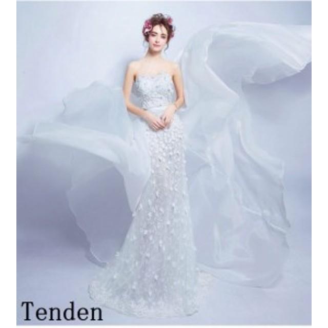 ウェディングドレス マーメイドライン ウエディングドレス マーメイドドレス シンプルドレス ホワイト ロングドレス 白 トレーン