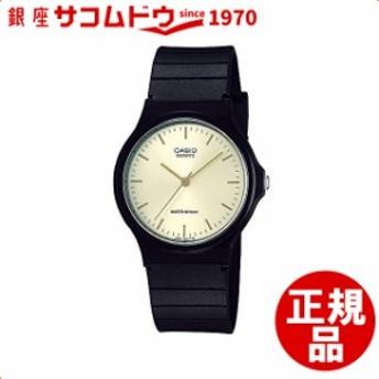 [カシオ]CASIO 腕時計 スタンダード MQ-24-9ELJF[メール便 日時指定代引不可]