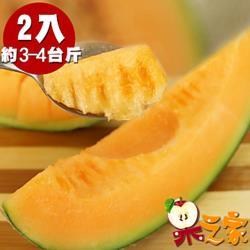 果之家 台南七股超甜爆汁網紋紅肉哈密瓜2顆(單顆約1KG)