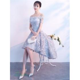 パーティードレス オフショルダー 結婚式 お呼ばれドレス Aライン 卒業式 パーティドレス ドレス 大人 ウェディングドレス 二次会ドレス