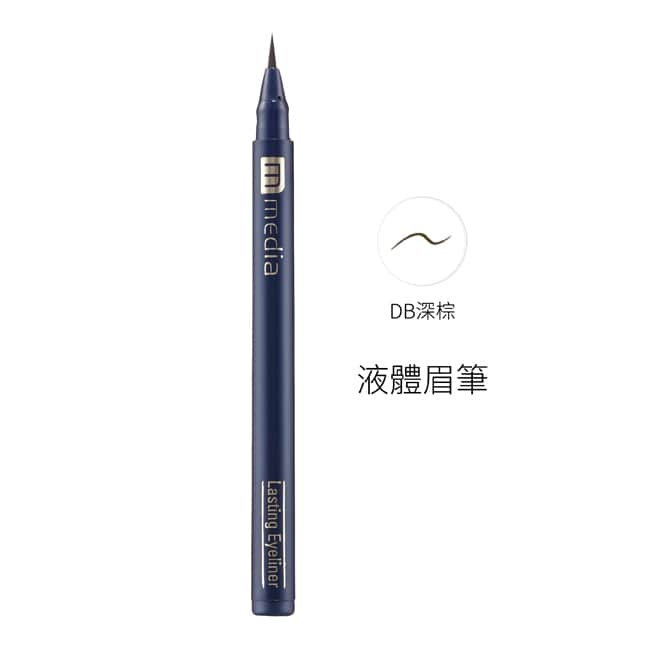 液體眉筆(深棕) 0.7ml