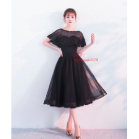 パーティードレス 結婚式 ドレス ウェディングドレス ミモレ丈 ワンピース ロングドレス お呼ばれドレス 卒業式 二次会 パーティドレス