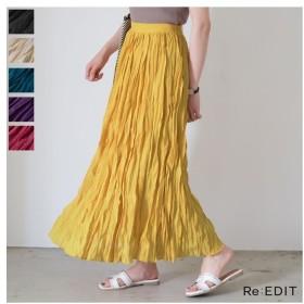 Re: EDIT 女性らしさを最大限に引き出すロングスカート クリンクル加工カラーロングスカート ボトムス/スカート/ロング・マキシ丈(76cm~) パープル M レディース 5,000円(税抜)以上購入で送料無料 ロングスカート 夏 レディースファッション アパレル 通販 大きいサイズ コーデ 安い おしゃれ お洒落 20代 30代 40代 50代 女性 スカート