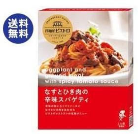 【送料無料】ピエトロ 洋麺屋ピエトロ なすとひき肉の辛味スパゲティ 120g×5箱入
