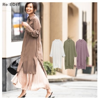 Re: EDIT ワンピースとしても羽織りとしても使えるとろみシャツワンピ とろみレーヨンスリットロングシャツワンピースワンピース/ワンピース/83~114cm グリーン M レディース 5,000円(税抜)以上購入で送料無料 ワンピース 夏 レディースファッション アパレル 通販 大きいサイズ コーデ 安い おしゃれ お洒落 20代 30代 40代 50代 女性 ワンピース ドレス