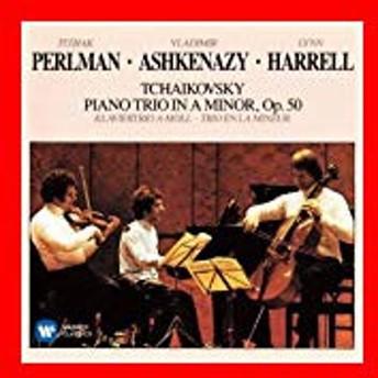 チャイコフスキー:ピアノ三重奏曲「偉大な芸術家の思い出に」(クラシック・マスターズ [CD] パールマン、アシュケナージ、…
