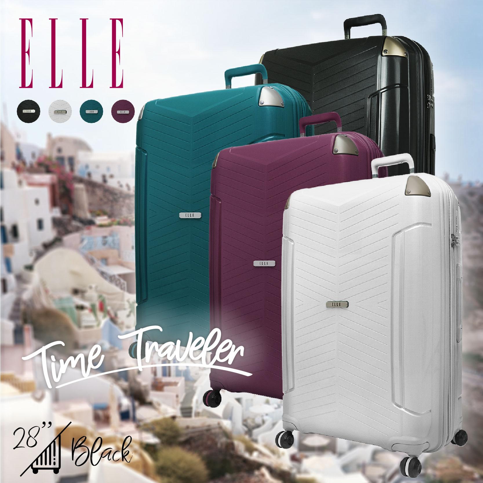 出國靠這卡 ELLE Time Traveler系列 出國 行李箱 28吋 極輕防刮PP材質 顏色任選 蜜月 畢旅 假期