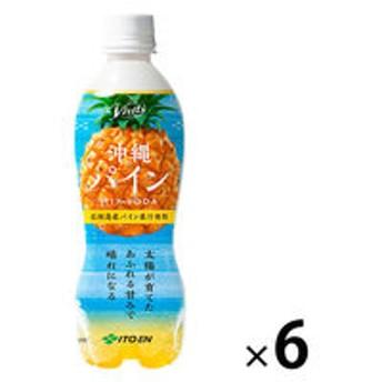 伊藤園 Vivit's(ビビッツ) 沖縄パイン MIX SODA 450ml 1セット(6本)