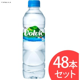 キリンビバレッジ【24本入×2ケース】ボルヴィック 500mlPET