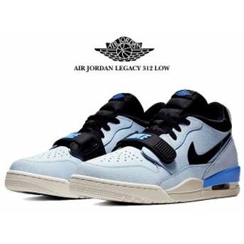【送料無料 ナイキ エアジョーダン レガシー 312】NIKE AIR JORDAN LEGACY 312 LOW pale blue/university blue cd7069-400 スニーカー A