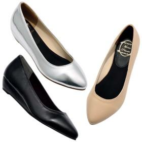 GeeRA 美ラクウェッジパンプス ベージュ レディース 5,000円(税抜)以上購入で送料無料 パンプス 夏 レディースファッション アパレル 通販 大きいサイズ コーデ 安い おしゃれ お洒落 20代 30代 40代 50代 女性 靴 シューズ