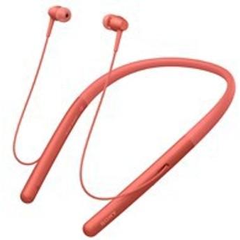 ★ソニー / SONY h.ear in 2 Wireless WI-H700 (R) [トワイライトレッド]
