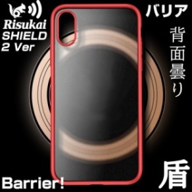 【Barrier!】iPhone XS ケース iPhoneXRケース iPhone XS max ケース 耐衝撃 iphone x ケース iphone8 ケース iphone7ケース スマホ ipho