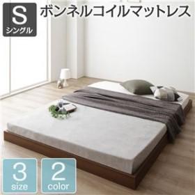 ベッド 低床 ロータイプ すのこ 木製 コンパクト ヘッドレス シンプル モダン ブラウン シングル ボンネルコイルマットレス付