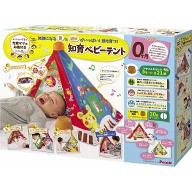 4977489023218: うちの赤ちゃん世界一  知育ベビーテント (ピープル)【新品】 知育玩具 おもちゃ
