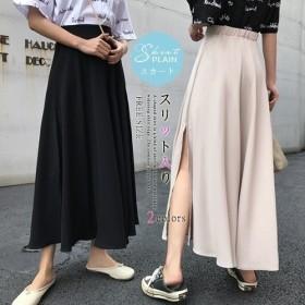 無地 ハイウエスト スリット入り スカート ロング 韓国ファッション ボトムス ゆったり 爽やか