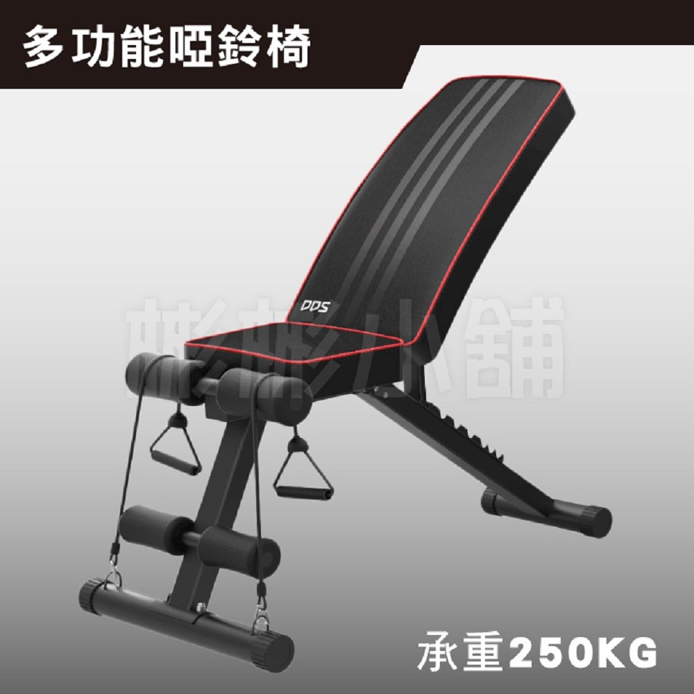 彬彬小舖現貨供應 特價下殺 再送拉力繩新款多功能啞鈴椅/健身椅 臥推椅 訓練椅 舉重椅 健腹