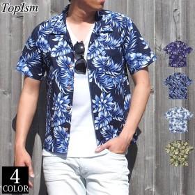TopIsm アロハシャツ メンズ 半袖 日本製 ボタニカル柄 カジュアルシャツ 綿100% ブラック L メンズ 5,000円(税抜)以上購入で送料無料 シャツ 夏 メンズファッション アパレル 通販 大きいサイズ コーデ 安い おしゃれ お洒落 20代 30代 40代 50代 男性 トップス