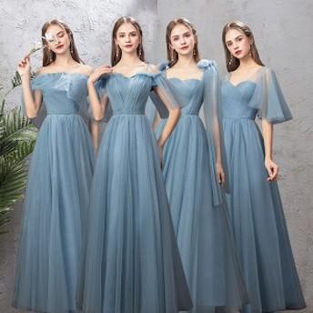ブライズメイド ドレス ロング スモークブルー お揃いドレス お呼ばれドレス パーティードレス 結婚式ワンピース ドレス 大人 発表会