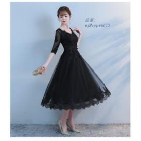 パーティードレス ロングドレス 結婚式 ミモレドレス 二次会 袖あり ウエディングドレス お呼ばれ 大きいサイズ フォーマルドレス ドレス